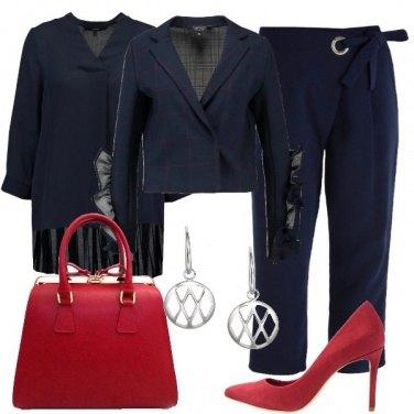 Outfit La giacca corta