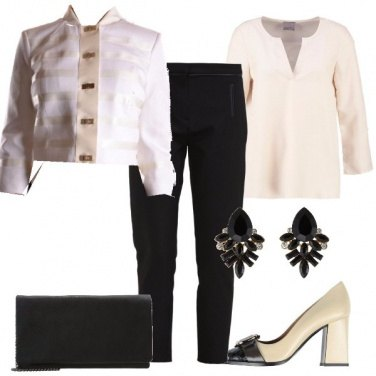Outfit La giacca color crema