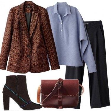 Outfit Il blazer bronzo