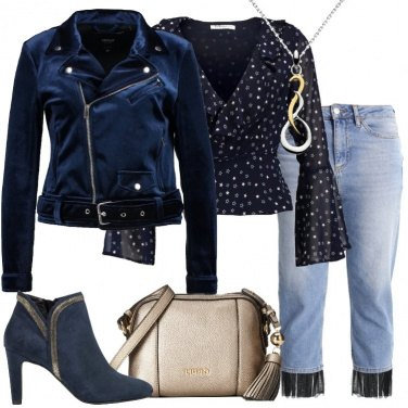 Outfit Jeans con orlo in tulle