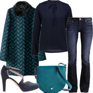 Outfit Il cappotto in misto lana