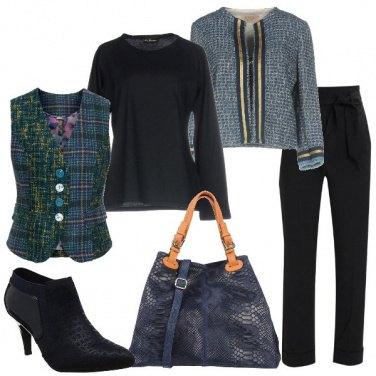 Outfit Un gilet particolare