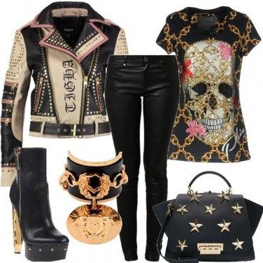 Outfit La giacca di pelle particolare