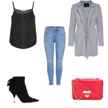 Outfit Work\'s outfit: so chic!