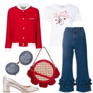 Outfit La Giacca Varsity