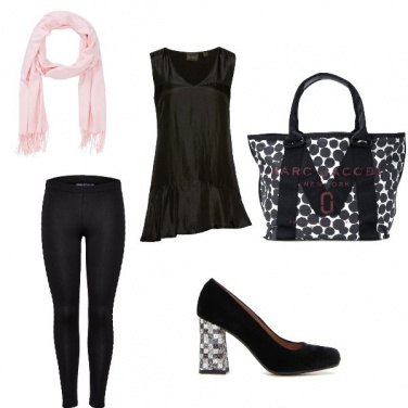 Outfit Trendy #3989