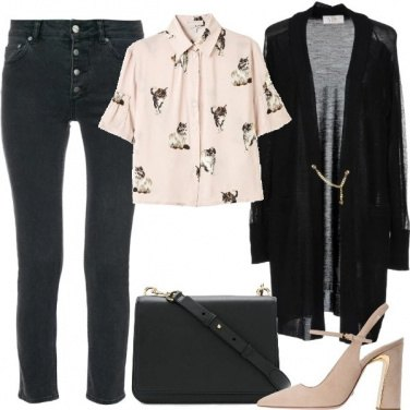 Outfit Trendy #4159
