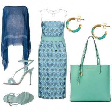 Outfit Chic #2289