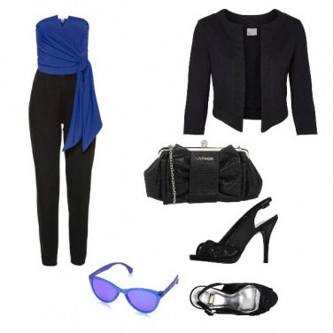 Outfit Chic #2363