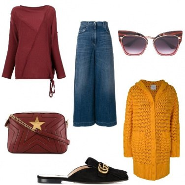 Outfit Il cardigan giallo
