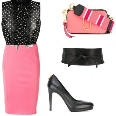 Outfit Chic #2435
