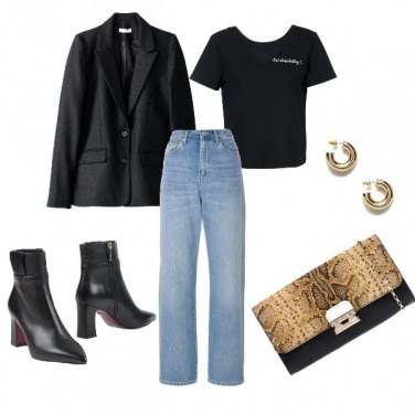 Outfit Trendy #4565