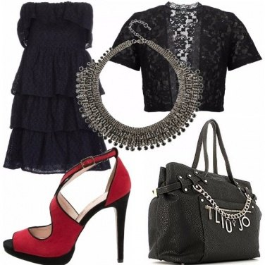 Outfit There\'s a party