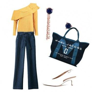 Outfit A passeggio con stile