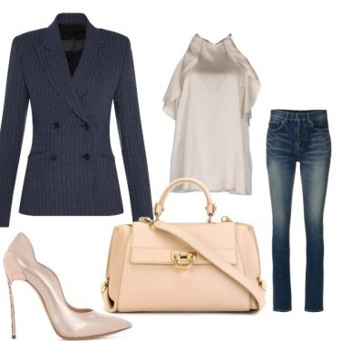 Outfit Chic #2664
