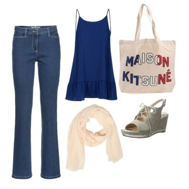 Outfit Urban #1226