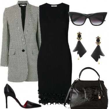 Outfit Chic #2964