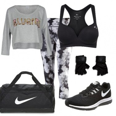 Outfit Io mi alleno