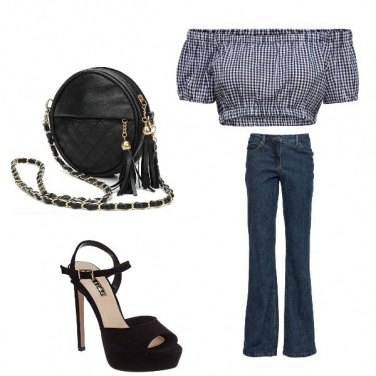 Outfit Trendy #5921