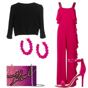 Outfit Chic #3744