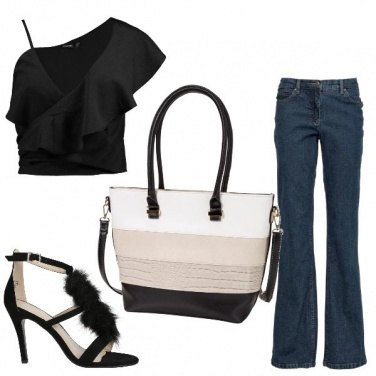 Outfit Chic #4087