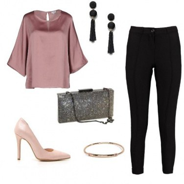 Outfit Trendy #7226