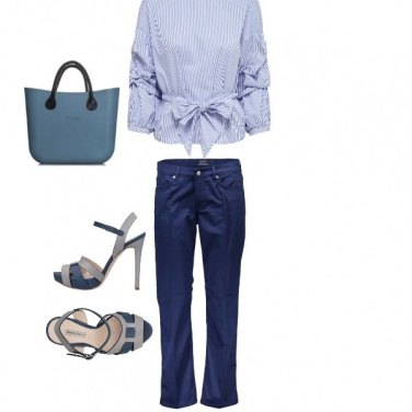 Outfit Trendy #7491