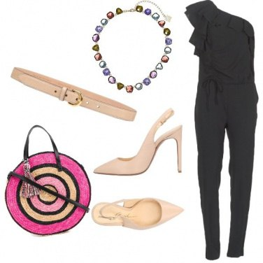Outfit Trendy #7525