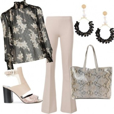 Outfit Chic #4726