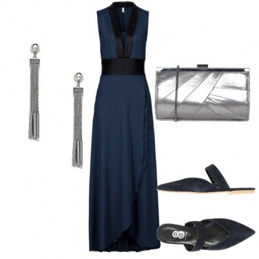 Outfit Chic #4781