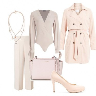 Outfit Chic #4796