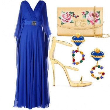 Outfit Chic #4889