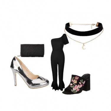 Outfit Chic #4955