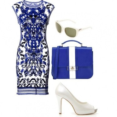 Outfit Trendy #7929