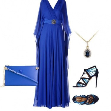 Outfit Chic #5969