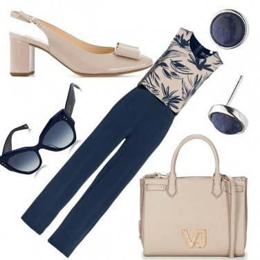 Outfit Basic #6532