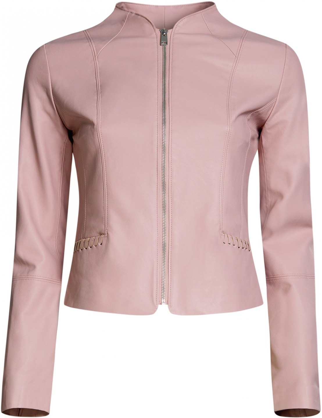 huge discount 4cf94 01846 oodji Ultra Donna Giacca in Ecopelle con Zip, Rosa, IT 38 ...