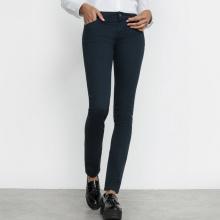 Pantaloni 5 tasche, taglio slim