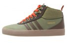 ADI-TREK - Scarpe skate - olive cargo/brown/craft chili