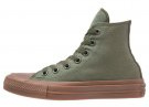 CHUCK TAYLOR ALL STAR II  - Sneakers alte - herbal