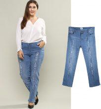 Jeans strappati con applicazioni