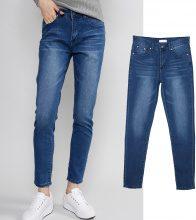 Jeans slim-fit con leggero effetto stone washed