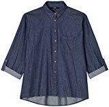 FIND Denim Shirt  Camicia Donna, Blu (Blue), 42 (Taglia Produttore: Small)