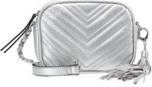 Miss Selfridge QUILT BODY BAG  Borsa a tracolla metallic