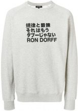 Ron Dorff - Felpa - men - Cotton/Polyester - M, XL - GREY