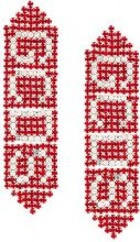 Gcds - Orecchini decorati con logo - women - metal/glass - One Size - RED