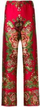 F.R.S For Restless Sleepers - Ade pajama-style bottoms - women - Silk - S, M, XS - RED