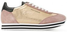 Rebecca Minkoff - Sneakers con suola a righe - women - Leather/Suede/rubber - 36, 37, 38, 39, 40 - NUDE & NEUTRALS