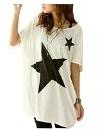 LATH.PIN -  T-shirt - Tunica - Maniche corte  - Donna