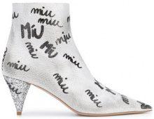 Miu Miu - logo print boots - women - Leather/rubber - 37.5, 38, 39, 36, 36.5, 37, 38.5, 40, 41, 35.5 - Bianco